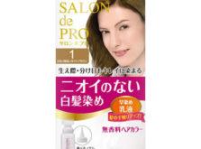 コネクター成分配合で、髪の生え際や分け目がきれいに染まります。液だれしにくい乳液タイプ