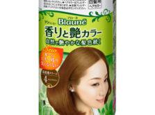 リニューアルした白髪染め!『ブローネ 香りと艶カラー クリーム』にも人体に有害な成分が!?