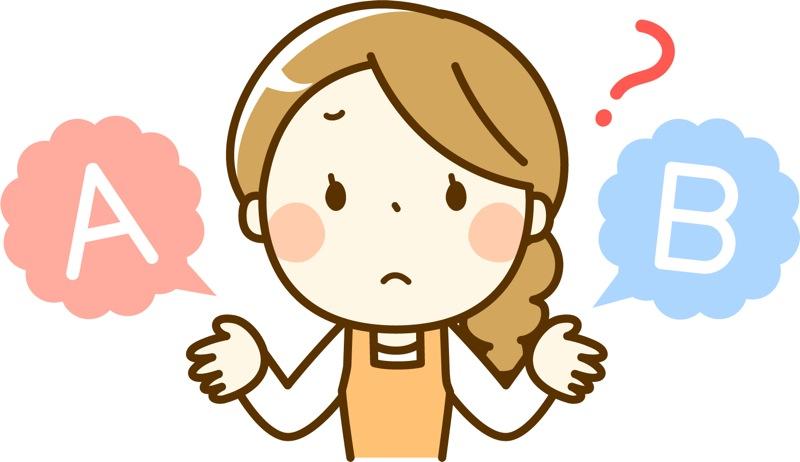「DHC Q10 プレミアムカラートリートメント」口コミ評判まとめ!辛口の悪評も多くあり!?