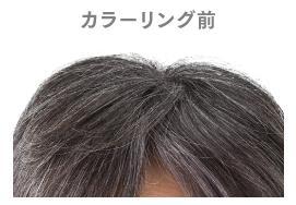 たった5分で白髪が染まる!手軽で簡単「DHC Q10 クイックカラートリートメント」!