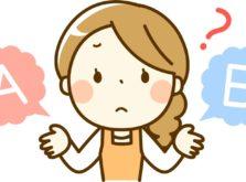 シャンプーで白髪が染まる!売上げ日本一「利尻カラーシャンプー」って何?
