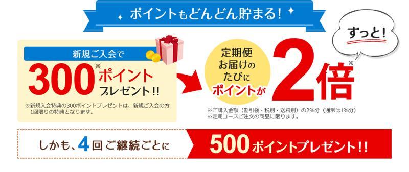 「利尻カラーシャンプー」を最安値で購入する方法!クーポンとかあるの?