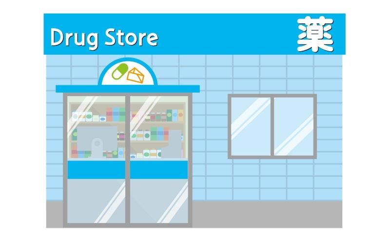 マイナチュレ「カラートリートメント」を最安値で購入する方法!クーポンとかあるの?